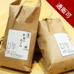 からだ蘇る熊野の玄米